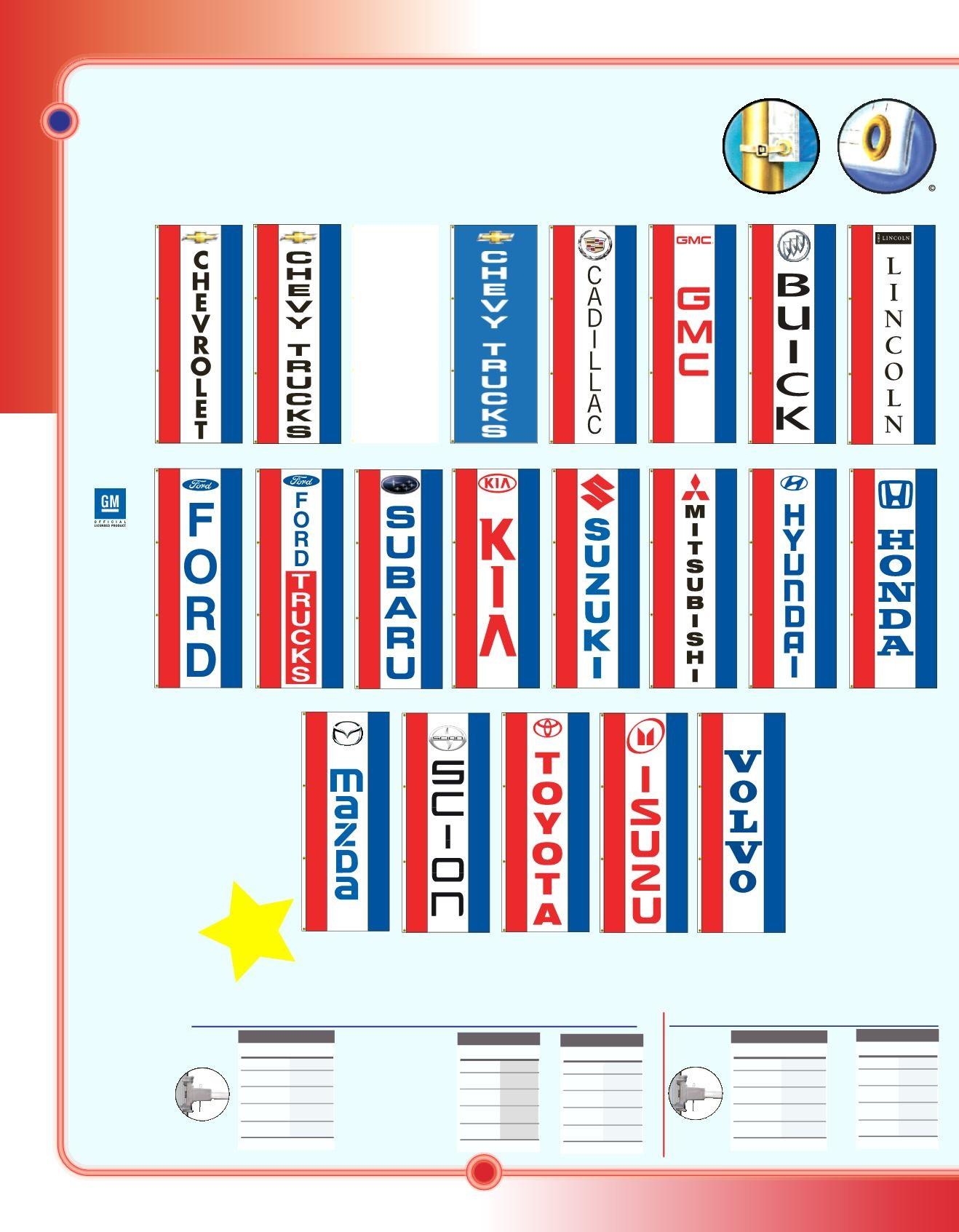 NABCO Decorative Flags: Dealer Drape Flag, Double Face, 3'x8'-Interceptor Flag